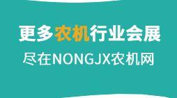 2020中国(河北)国际足球365网站网址装备暨零部件博览会