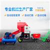 RF-DBJ-400稻草秸秆饲料青贮圆捆机 芦苇秸秆打包机