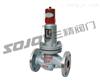 AHN42F平行式安全阀、天然气安全阀、液化石油安全阀