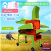 RF-ZCJ-80青贮甜象草铡草机 干湿稻草青储揉丝机
